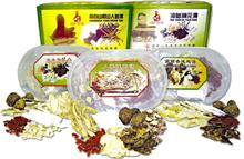 yaocaotang