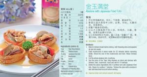 recipe16