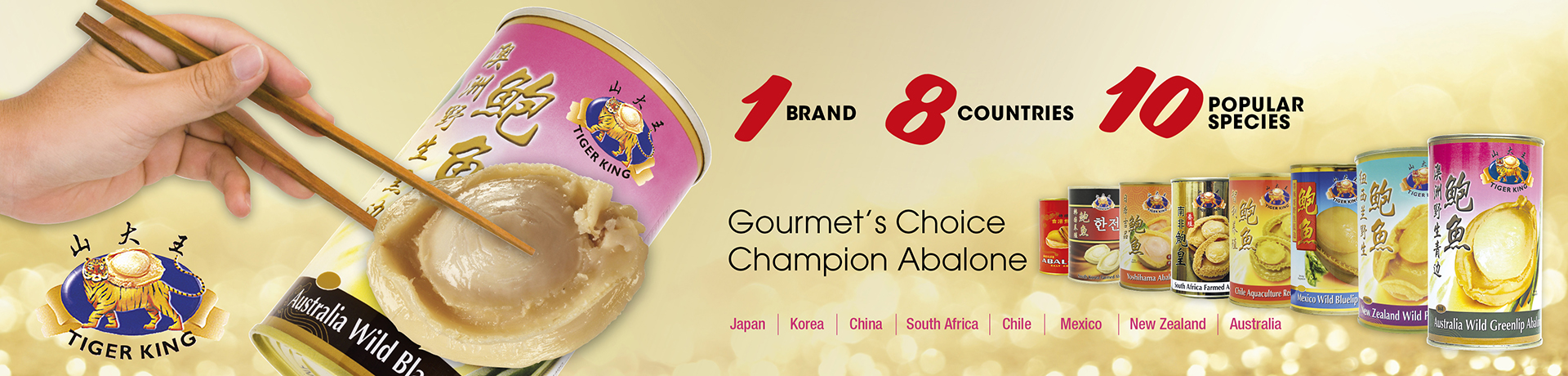 HHT_Homepage Top Banner_Abalone_1920x460_2