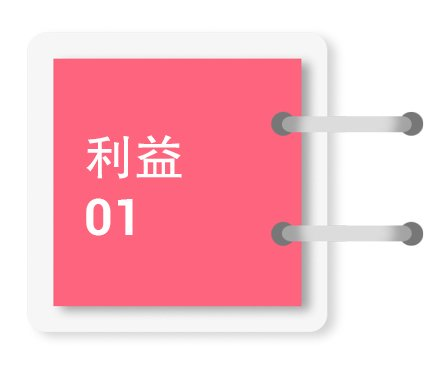 up2u_chi_benefit1