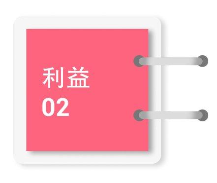 up2u_chi_benefit2