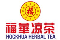 hockhua-herbal-tea-logo