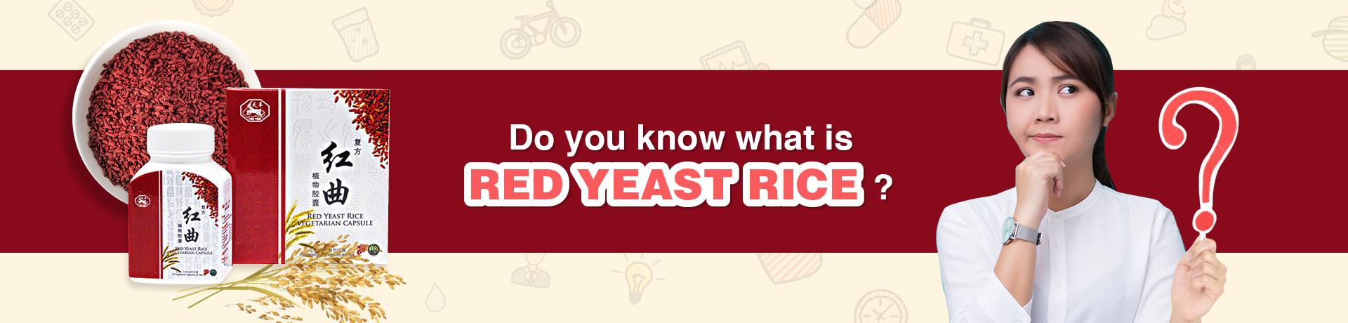 HHT_Sliding banner_red yeast_1920x460px_eng